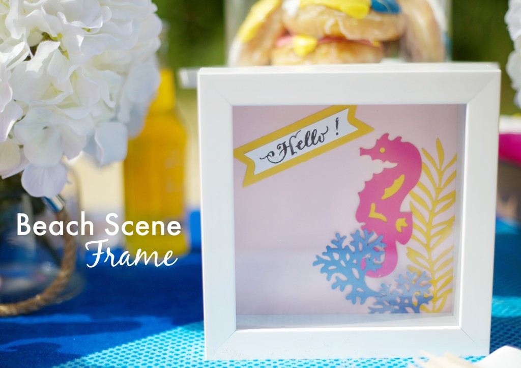 How to Throw a Beach Party | PartiesforPennies.com | with Sizzix | #beach #summer #party